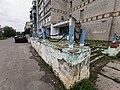 Деталь многоэтажного дома в Валуйках.jpg