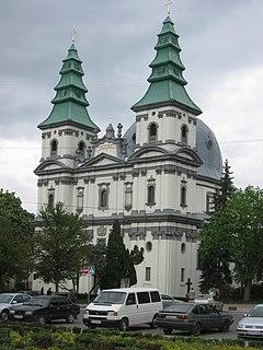 Ukrainian Catholic Archeparchy of Ternopil–Zboriv archeparchy