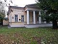 Дом А. В. Всеволожского, Москва 02.jpg
