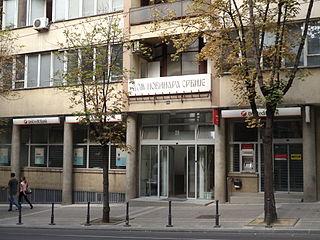 Serbian Journalists Association building Building in Belgrade