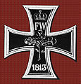 Железный крест 1813 г.jpg