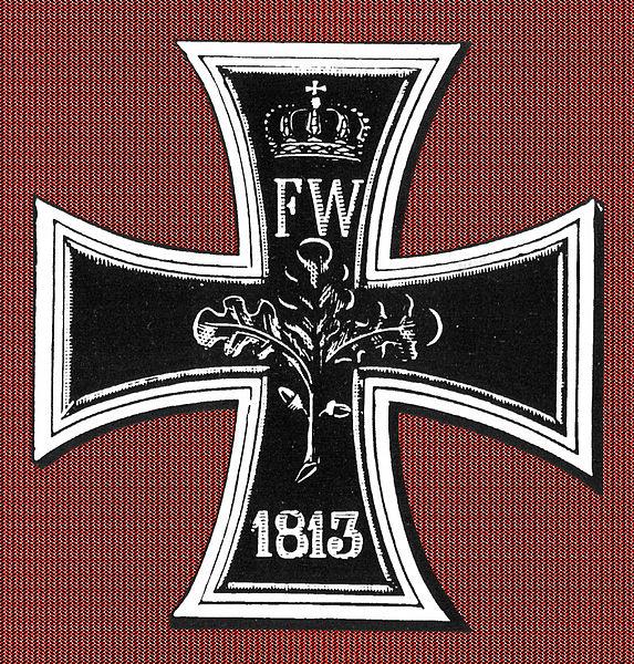 Bestand:Железный крест 1813 г.jpg