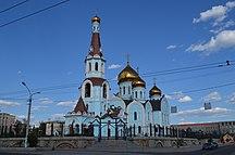 Zabaykalsky (vùng)