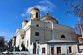 Київ, Костьол Святого Олександра, Костьольна вул. 17.jpg