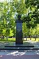 Київ, Чоколівський бульв., Пам'ятник К. Д. Ушинському.jpg