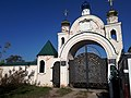Крупицько-Батуринський монастир.jpg