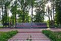 Лука-МелешківськаP1400463.jpg