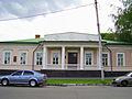 Літ. музей Котляревського.JPG