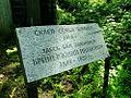 Мемориальная доска у склепа.JPG
