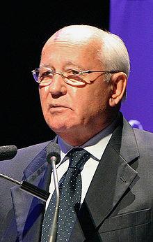 Михаил Горбачёв.jpg