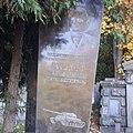 Могила Суркова Ф. М. , учасника визволення Львова від німецько-фашистських загарбників.jpg