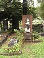 Могила жены и сына болгарского коммуниста Георги Димитрова.JPG