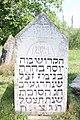 Надгробний пам'ятник на єврейському кладовищі у Яблунові, 2012 р.jpg