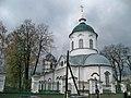 Ніжин .Пантелеймоно-Васильківська церква.Фото.JPG