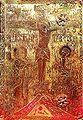Оклад Евангелия. XV в..jpg