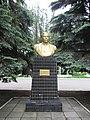 Пам'ятник Абакумову Є. Т., організатору вугільної промисловості.jpg