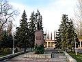 Пам'ятник Т. Г. Шевченку Нова Каховка, пр-т Дніпровський, парк.jpg