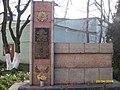 Памятник Керченским судоремонтникам.JPG