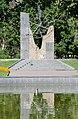 Пам'ятний знак землякам – воїнам-інтернаціоналістам.jpg