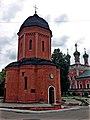 Петровский монастырь - panoramio (4).jpg