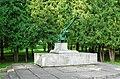 Пушка-памятник le canon-monument lielgabals piemineklis - panoramio.jpg