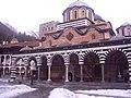"""Рилски манастир """"Свети Иван Рилски"""".jpg"""