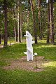 Скульптура Entasis Dance IV.jpg