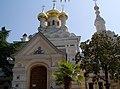 Собор Александра Невского, ArmAg (6).jpg