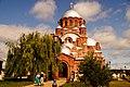 Собор во имя иконы Божьей Матери «Всех Скорбящих Радость» (расписан в 1914 г) в Иоанно-Предтеченском монастыре.jpg
