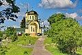 Спасо-Преображенський Тригірський чоловічий монастир.jpg