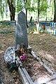 Стрижавка, Могила піонерки Мельник А.І.jpg
