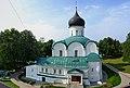 Троицкий собор Александров.jpg