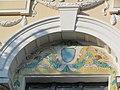 Україна, Харків, вул. Совнаркомовська, 11 фото 23.JPG