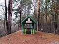 У источника, село Карамышево. - panoramio.jpg