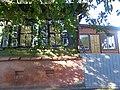 Фасад дома Климова от палисада.jpg