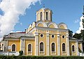 Храм Чернігівських святих князя Михайла і боярина Федора.jpg