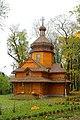 Церква Зарваницької матері Божої у Тернополі.JPG