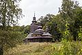 Церква з села Канора 04.jpg