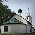 Церковь Зосимы и Савватия, в начале сентября.jpg