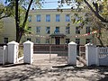 ШКОЛА №21 - panoramio.jpg