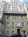 Шашкевича № 01.2.JPG