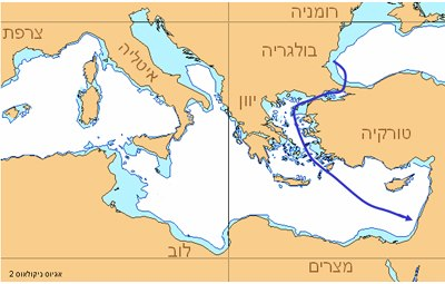 אגיאוס ניקולאוס 2 - מסלול