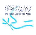 לוגו מרכז פרס לשלום.jpg
