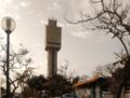 מגדל המים של כפר סבא.png