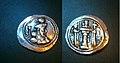 سکه شاپور سوم ساسانی -مجموعه شخصی شهرام نگارشی.jpg