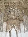 محراب مسجد جامع ارومیه.jpg