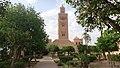 مسجد الكتبية Elkotoubia.jpg