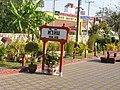 สถานีรถไฟหัวหิน - panoramio - SIAMSEARCH (2).jpg