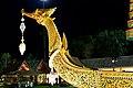 อุ่นไอรัก คลายความหนาว ครั้งที่ 45 Un Ai Rak Khlai khwam Nao.jpg