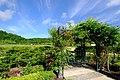 えこりん村 銀河庭園(Ekorin village, Galaxy Garden) - panoramio (9).jpg